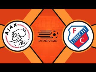 Аякс 1:2 Утрехт | Голландская Эредивизи 2017/18 | 11-й тур | Обзор матча