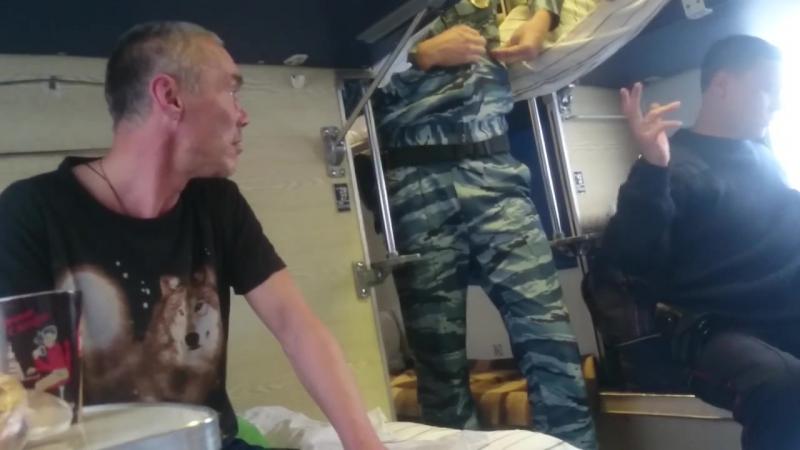 быдло в поезде))