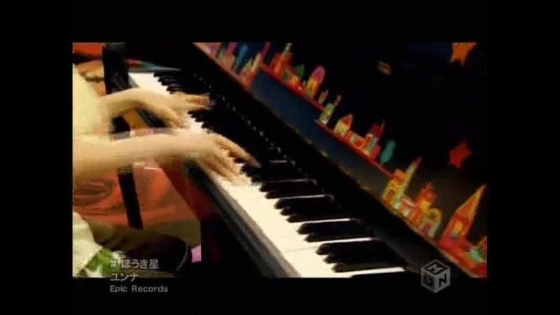 Ending 03 PV - Houki Boshi by Younha