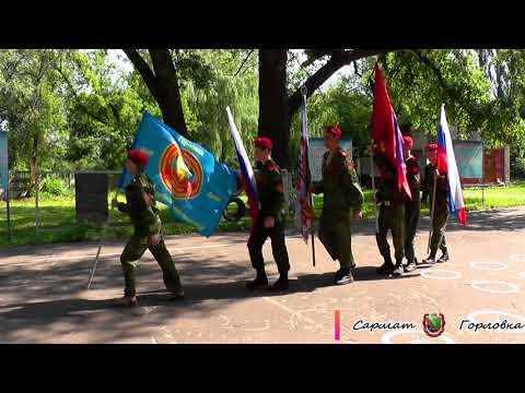 Выступление курсантов Молодая Гвардия Донбасса перед военнослужащими ВС ДНР