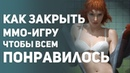 Лучшие истории из MMO - игр. Часть 8. Топ событий из WoW, Tabula Rasa, Eve Online и др.