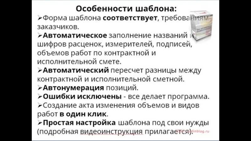ПК Гранд Смета Как автоматизировать создание сметной исполнительной документации Дмитрий Родин