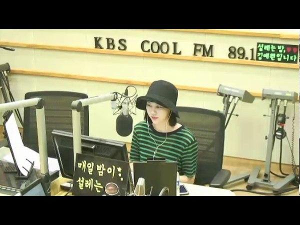 180608 설레는 밤, 김예원입니다 - 리치맨 이유찬대표역의 김준면(엑소 수호) 특별52