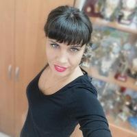 Диляра Фаварисовна