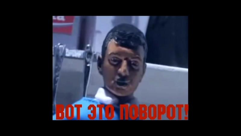 ВОТ ЭТО ПОВОРОТ [By Роман Собакин]