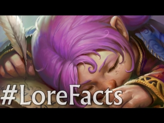 Lore Facts #1