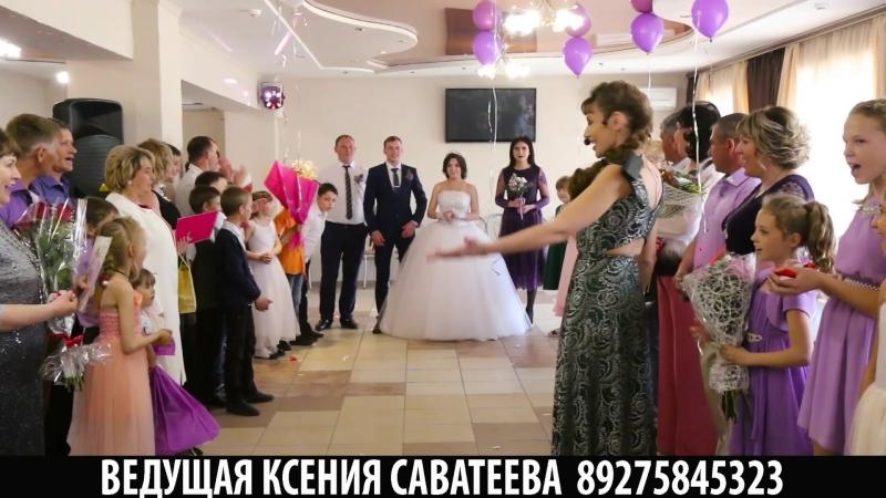 Ведущая Ксения Саватеева