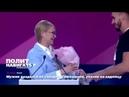 Мужик разделся на съезде у Тимошенко, указав на задницу