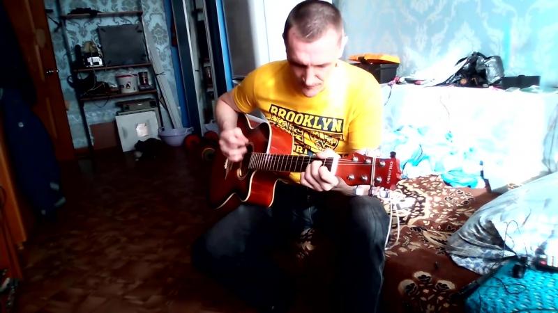 Куражусь на гитаре № 2