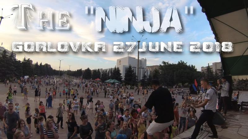 Группа Ninja - Cola, InstaGirl, Улетай. Горловка. 27 июня 2018. День молодёжи » Freewka.com - Смотреть онлайн в хорощем качестве