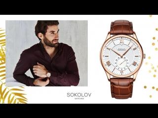 Мужские золотые часы Triumph