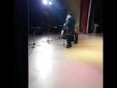 Первый выход на сцену