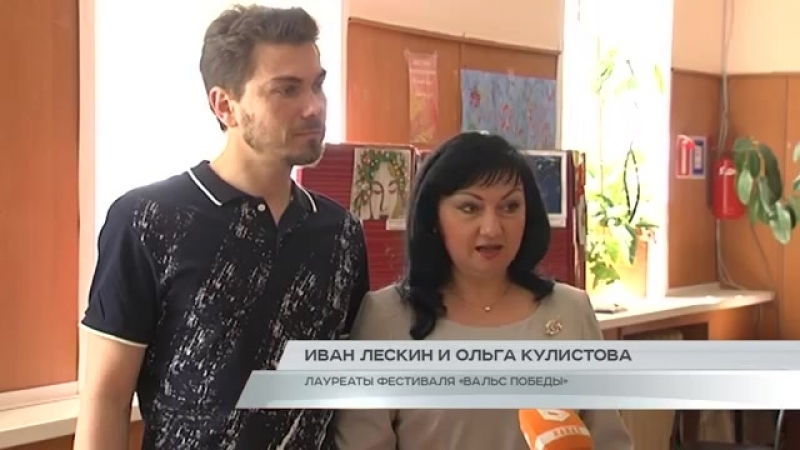 ТВ6 СЮЖЕТ КДК г.МОСКВА ВАЛЬС ПОБЕДЫ АРТПРОЕКТИВАНОЛЬГА