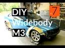 DIY Расширение кузова BMS M3 Часть 7