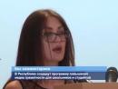 ГТРК ЛНР. В Республике создадут программу повышения медиа грамотности для школьников и студентов