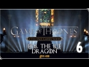 Game of Thrones. A Telltale Games Series | 6. The Ice Dragon