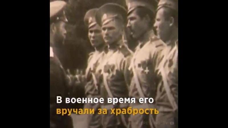Георгиевская лента давно стала праздничным аксессуаром. Но что мы знаем об этом символе?