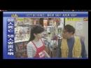 7/9 連続テレビ小説 半分、青い。85「すがりたい!」NHK Asadora Hanbun, Aoi