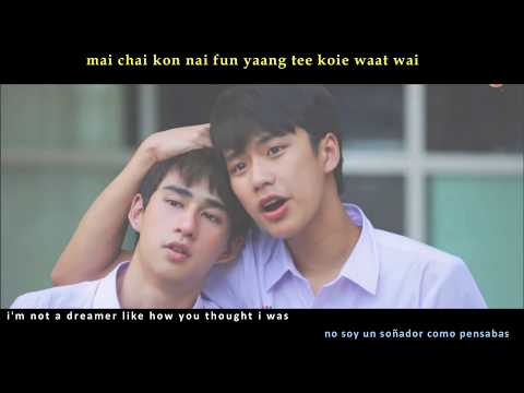Because of you (subs eng esp) - Frame and book