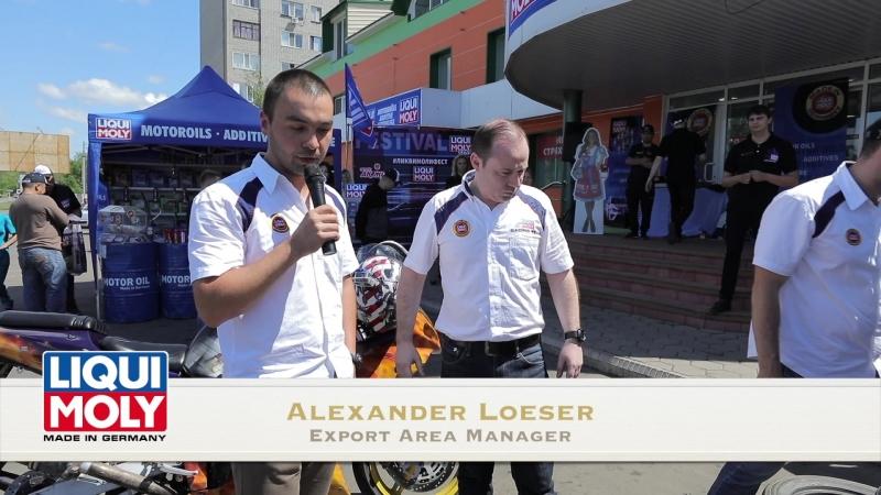 Alexander Loeser AkJol 27-280618 Акция Liquimoly в Автодоме Ак Жол
