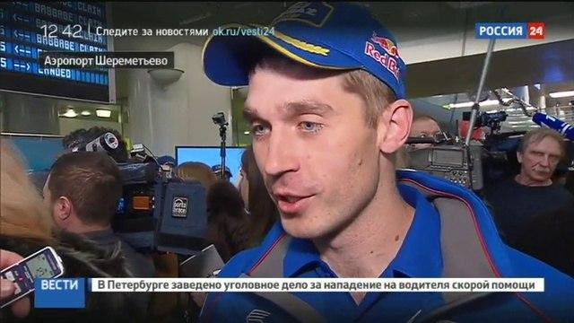Новости на Россия 24 • Триумфальное возвращение КАМАЗа встреча чемпионов