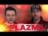 Приглашение на концерт группы PLAZMA 9 марта в казино ORACUL