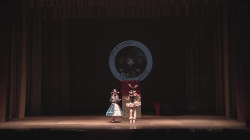 Tamiko, Naoki - Scissors Crown