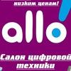 ALLO | Салон цифровой техники | Бугуруслан