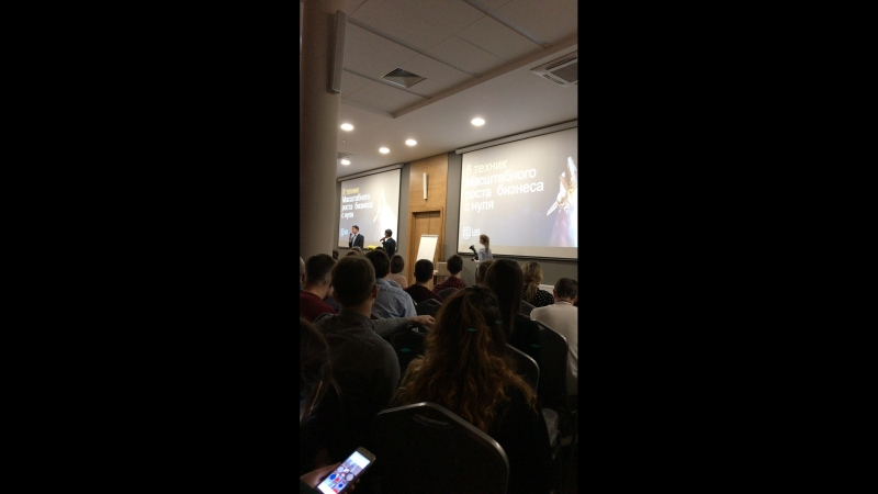 Бизнес-сообщество Like Центр Рязань — Live