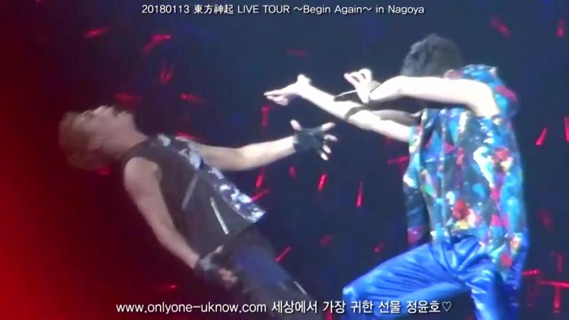 [fancam] 20180113 東方神起 LIVE TOUR _Begin Again_ in Nagoya-Easy Mind [유노윤호, YUNHO]