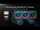 Floe Riing RGB 360/280/240 TT Premium