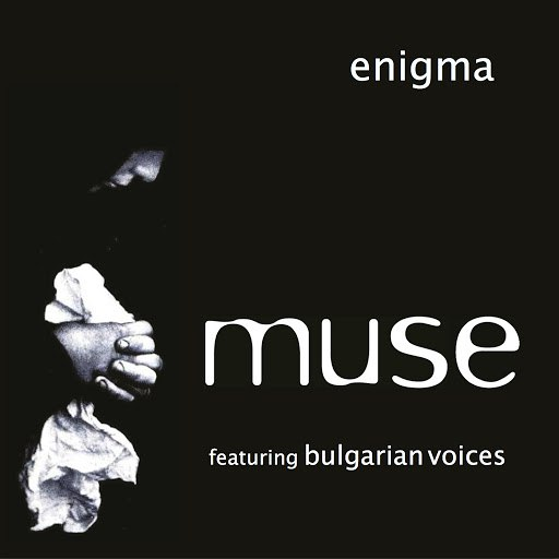 Muse альбом Enigma (Remixes)