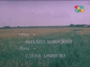 09-«острова»-«спит-придорожная-трава»-—-владимир-пресняков-aklip-scscscrp