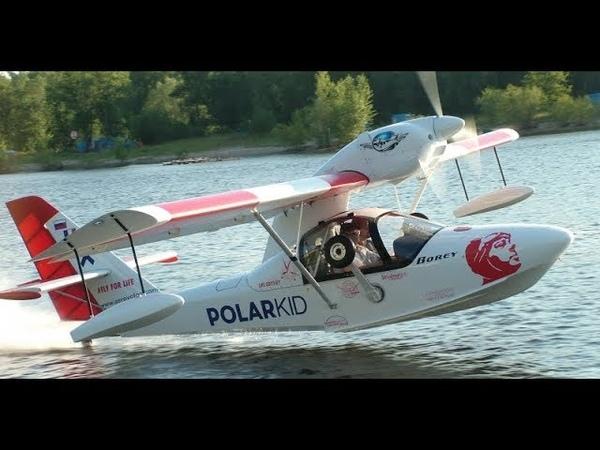 Amphibian aircraft Project Borey