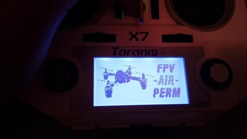 Taranis Q X7 logo FPV AIR PERM
