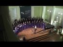 Петровская Кантата СПбГУ Хор Консонанс 15 11 2017 часть 01