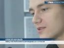 """Воробьев считает себя """"темной лошадкой"""" Евровидения"""