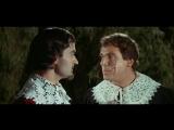 Анжелика, маркиза ангелов-граф Жоффрей де Пейрак против Шевалье де Жермонтаза