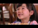 09_02_2-я часть рекламы Aiko