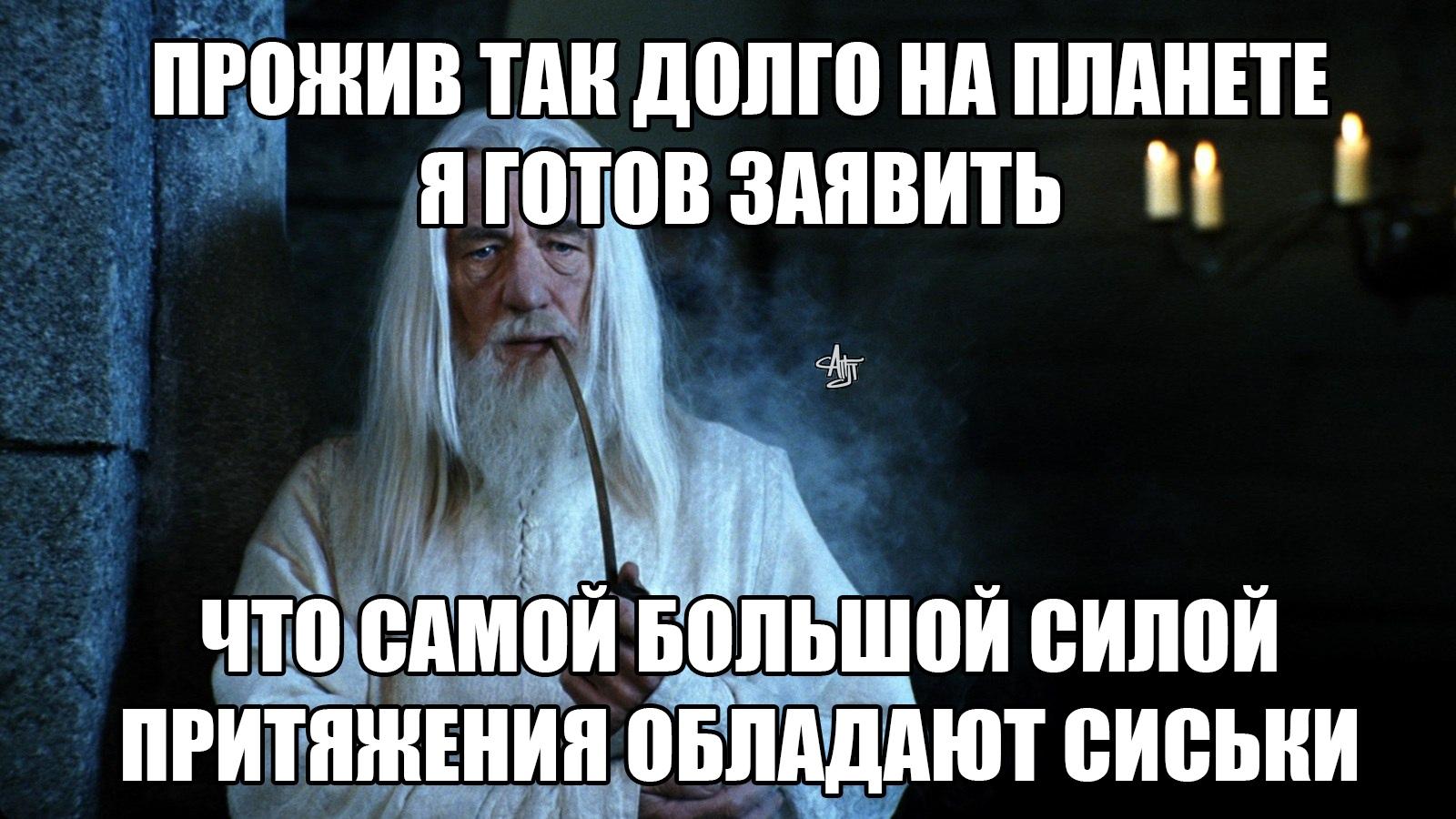 https://pp.userapi.com/c824701/v824701636/188836/MMisYwUnC0U.jpg