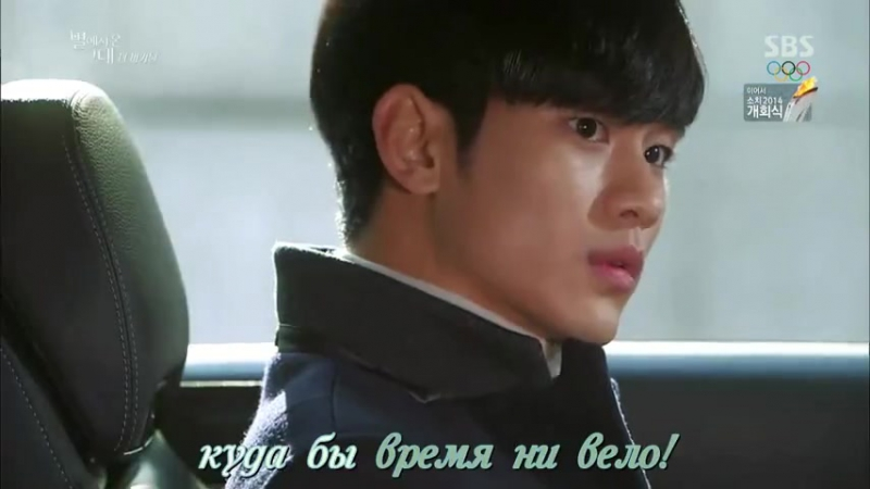 [Dorama Mania] Sung Si Kyung - Every Moment Of You [You Who Came The Stars OST] (караоке)