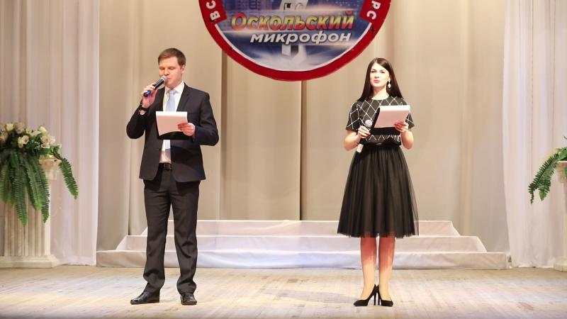 Всероссийский фестиваль - конкурс вокального искусства
