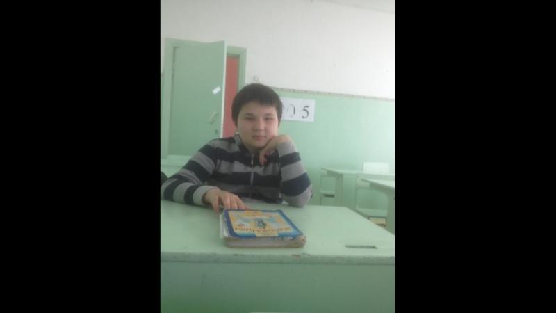 Рамиль джан