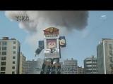 Tensou Sentai Goseiger Epic 11