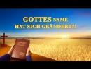GOTTES NAME HAT SICH GEÄNDERT! Trailer German Deutsch 2018 HD - Die Wiederkunft Jesu
