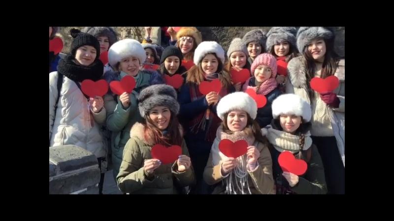 НАНТ Кружева и НКГБиМ Держава поздравляет с 23 февраля!