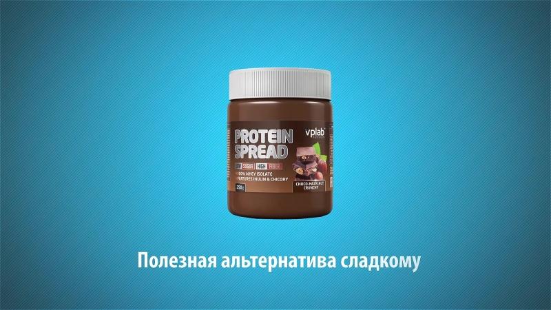 Protein Spread и Ольга Блохина