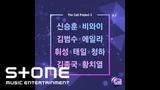 [더 콜(The Call) 두 번째 프로젝트] 신승훈 (Shin Seung Hun), BewhY (비와이) - Lullaby (Official Audio)
