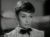 Одри Хепберн, пробы на роль принцессы Энн в фильме «Римские каникулы» (1953) Screen Test
