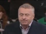 Жириновский - вся жизнь в говне!